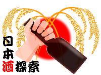 title_logo02.jpg